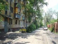 Novokuibyshevsk, Leningradskaya st, house 6. Apartment house