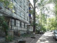 Новокуйбышевск, Ленинградская ул, дом 9