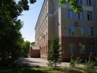 Новокуйбышевск, Ленинградская ул, дом 5
