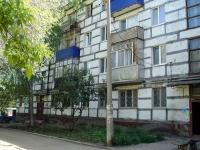 Новокуйбышевск, Ленинградская ул, дом 13