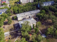 Novokuibyshevsk, st Leningradskaya, house 15. nursery school