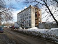 Novokuibyshevsk, st Leningradskaya, house 20А. office building