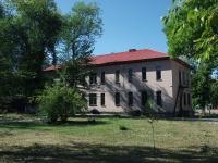 Novokuibyshevsk, st Leningradskaya, house 9А. governing bodies