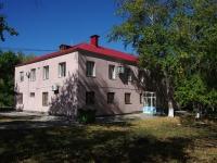 Новокуйбышевск, улица Ленинградская, дом 11А. офисное здание