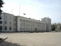 新古比雪夫斯克市, 管理机关 Администрация г. Новокуйбышевск, Mironov st, 房屋 2
