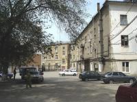 Новокуйбышевск, органы управления Администрация г. Новокуйбышевск, улица Миронова, дом 2