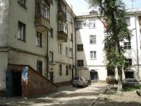 Новокуйбышевск, улица Миронова, дом 9. многоквартирный дом