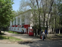 neighbour house: st. Mironov, house 23. store
