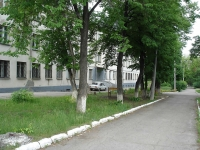 Novokuibyshevsk, boarding school №2, Mironov st, house 26