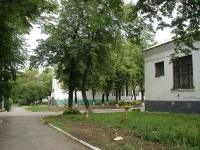 Новокуйбышевск, интернат №2, улица Миронова, дом 26