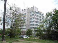 Novokuibyshevsk, Mironov st, house 31А. office building