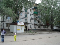 neighbour house: st. Mironov, house 37Б. Apartment house