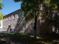 Novokuibyshevsk, st Mironov, house 3А. university