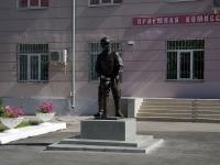 Новокуйбышевск, улица Миронова. памятник работникам нефтяной промышленности
