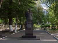 Новокуйбышевск, улица Миронова. памятник И.И. Миронову