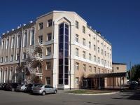 Novokuibyshevsk, st Mironov, house 2А. city council