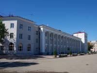Новокуйбышевск, улица Миронова, дом 2. органы управления Администрация г. Новокуйбышевск