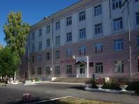 Novokuibyshevsk, st Mironov, house 5. university