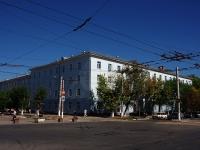 Novokuibyshevsk, st Mironov, house 7. university