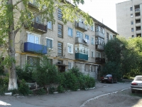 neighbour house: st. Nefteprovodchikov, house 3. Apartment house