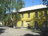 neighbour house: st. Nefteprovodchikov, house 7. Apartment house