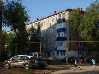 Новокуйбышевск, улица Нефтепроводчиков, дом 8. многоквартирный дом