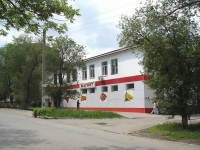 neighbour house: st. Ostrovsky, house 3А. store