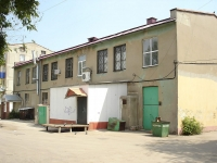 Новокуйбышевск, улица Островского, дом 3А. магазин