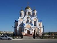 Novokuibyshevsk, st Ostrovsky, house 2А. church