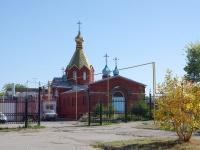 Novokuibyshevsk, st Ostrovsky, house 2Б. church