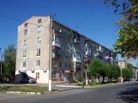 Новокуйбышевск, Островского ул, дом 5