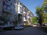 Новокуйбышевск, Островского ул, дом 6