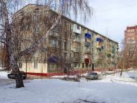 Новокуйбышевск, Островского ул, дом 10