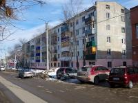 Новокуйбышевск, Островского ул, дом 14