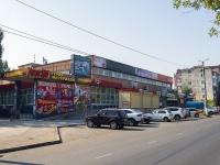 Новокуйбышевск, Островского ул, дом 16