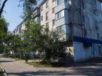 Новокуйбышевск, Островского ул, дом 20
