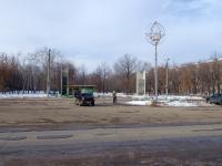Новокуйбышевск, улица Островского. площадь Менделеева