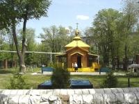 Новокуйбышевск, часовня В ЧЕСТЬ РОЖДЕСТВА ХРИСТОВА, улица Пирогова, дом 1 к.5