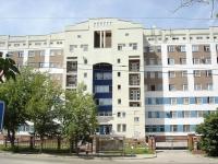 Новокуйбышевск, больница Новокуйбышевская центральная городская больница, улица Пирогова, дом 1 к.3