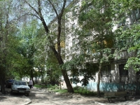 Novokuibyshevsk, Pirogov st, house 18. Apartment house