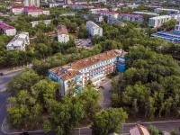 Novokuibyshevsk, st Pirogov, house 11. hospital