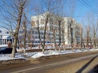 Novokuibyshevsk, hospital Новокуйбышевская центральная городская больница, Pirogov st, house 1 к.3