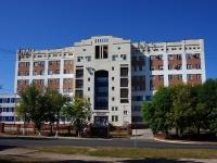 Новокуйбышевск, улица Пирогова, дом 1 к.3. больница Новокуйбышевская центральная городская больница