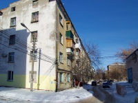 neighbour house: st. Pirogov, house 4. Apartment house