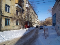 Novokuibyshevsk, Pirogov st, house 4. Apartment house