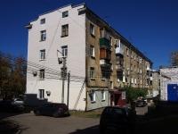 Новокуйбышевск, улица Пирогова, дом 4. многоквартирный дом