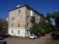 Новокуйбышевск, улица Пирогова, дом 6. многоквартирный дом