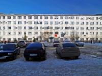 Новокуйбышевск, Пирогова ул, дом 12