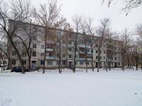 Новокуйбышевск, улица Пирогова, дом 14. многоквартирный дом
