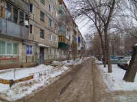 Novokuibyshevsk, Pirogov st, house 16. Apartment house